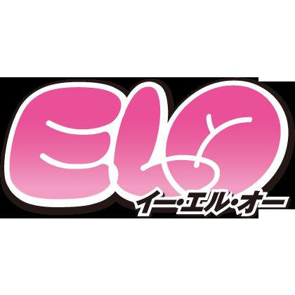 0503_elologo