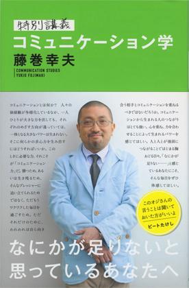1001_fujimaki