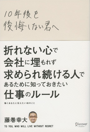 1204_10nengo