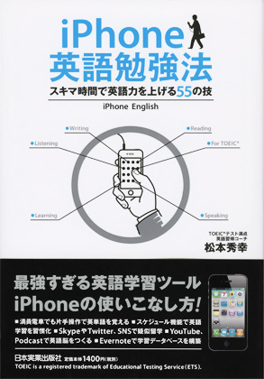1007_iphone
