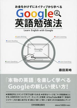 1103_google