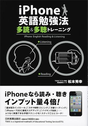 1103_iphone