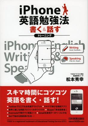 1201_iphone