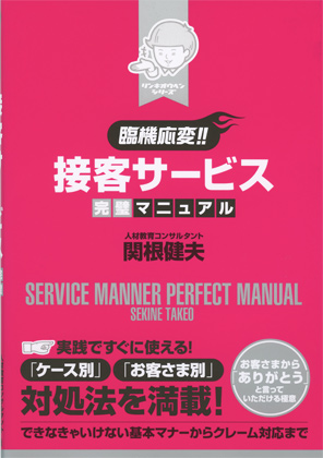 1206_service
