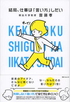 1307_iikata