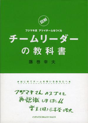 0502_textbook