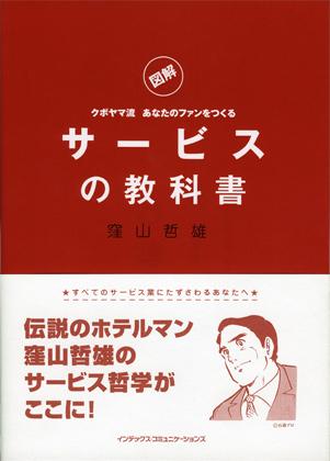 0602_textbook-