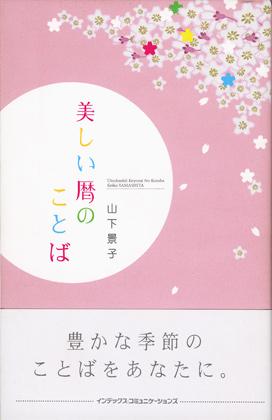0604_koyomi