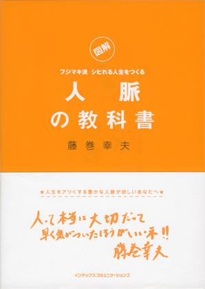 0701_fujimaki