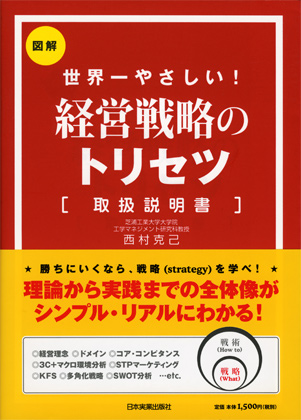 0702_torisetsu