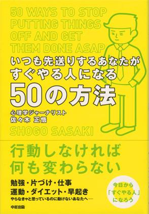 1002_suguyaru