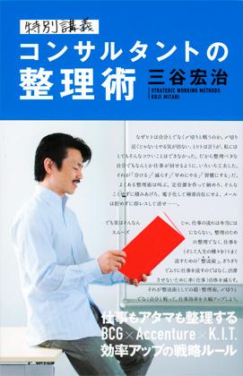 1006_consultant