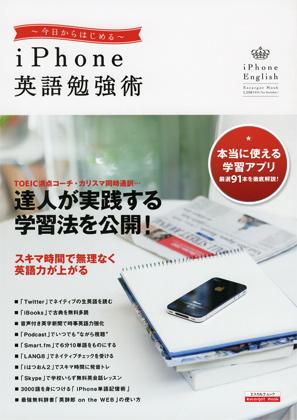 1011_iphone
