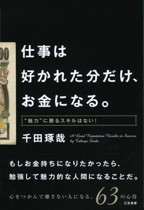 1401_shigoto
