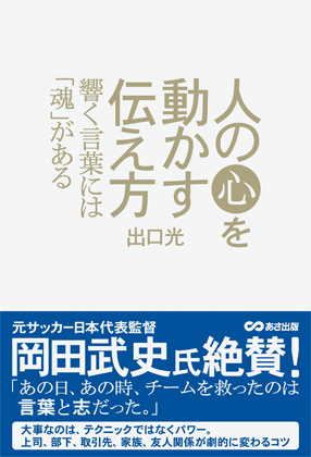 1503_ugokasu1