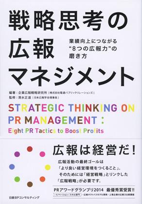 1504_management