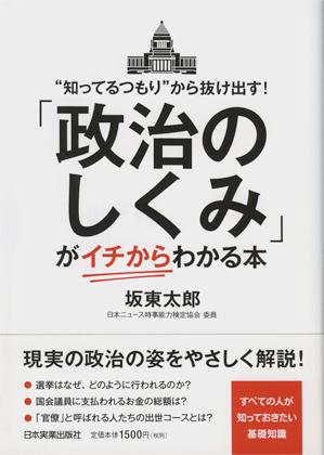 1606_shikumi