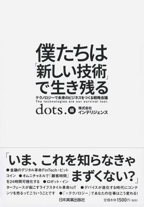 1607_bokutachiha
