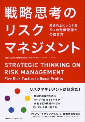 1607_risk