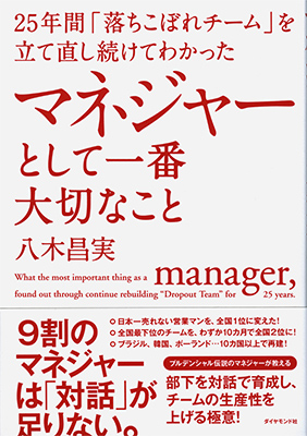 1802_manager2