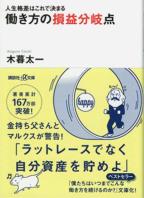 1804_soneki
