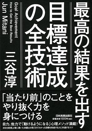 1907_mokuhyono