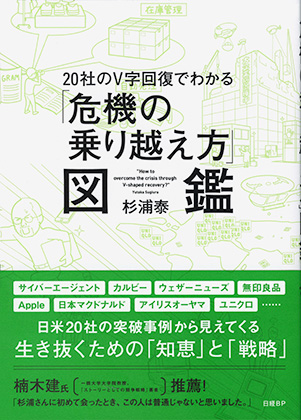 2008_zukan