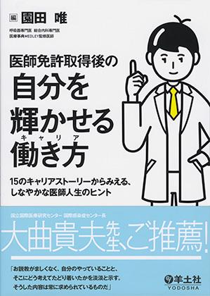 2008_kata